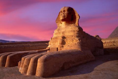 egipto-vista.jpg